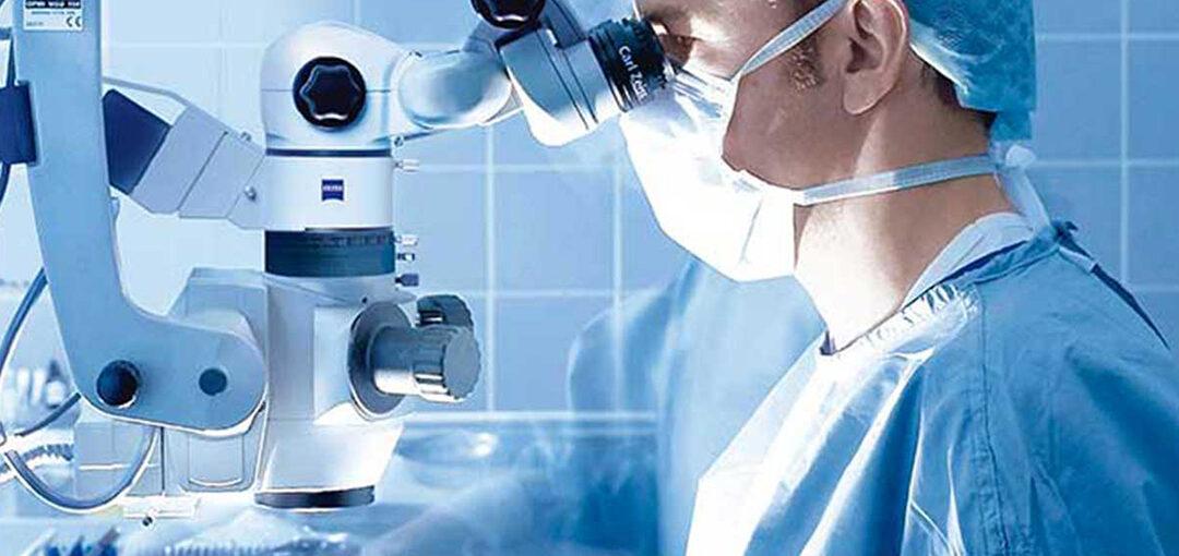Nanomicroscopia in campo oscuro